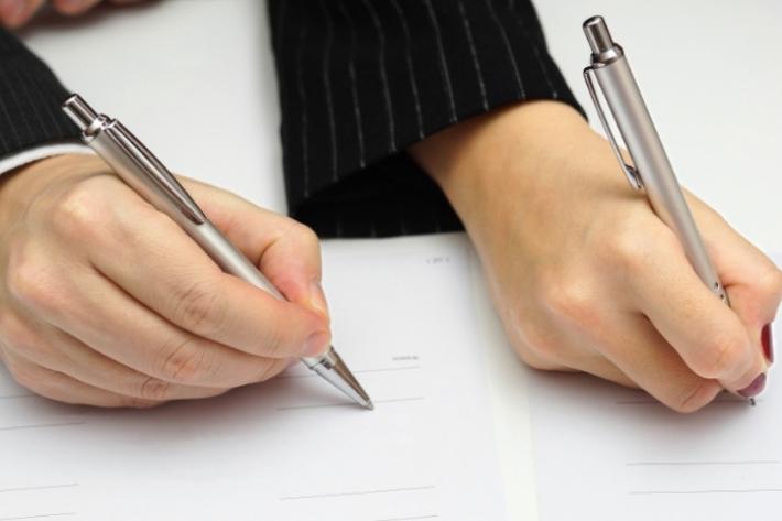 Acuerdo Prematrimonial